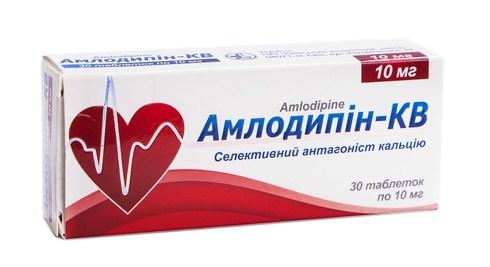Амлодипін-КВ таблетки 10 мг 30 шт