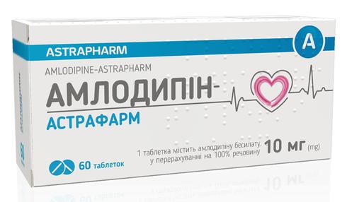 Амлодипін Астрафарм таблетки 10 мг 30 шт