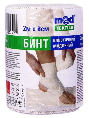 MedTextile Бинт медичний еластичний середньої розтяжності 8 см x 2 м 1 шт