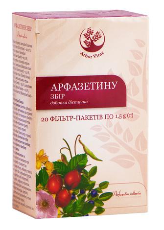 Arbor Vitae Арфазетину збір 1,5 г 20 фільтр-пакетів