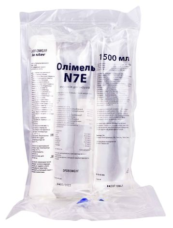 Олімель N7E емульсія для інфузій 1500 мл 4 пакети