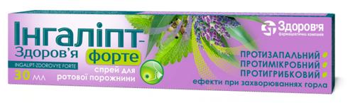 Інгаліпт Здоров'я форте спрей для ротової порожнини 30 мл 1 флакон