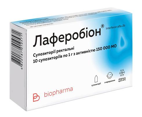 Лаферобіон супозиторії ректальні 150 000 МО 10 шт