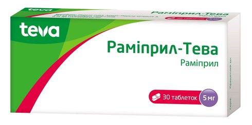 Раміприл Тева таблетки 5 мг 30 шт