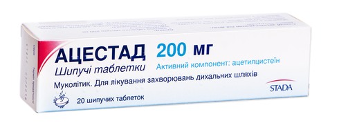 Ацестад таблетки шипучі 200 мг 20 шт