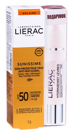 Lierac Sunissime засіб для контуру очей SPF-50 3 г + Hydragenist для губ рожевий 3 г 1 набір