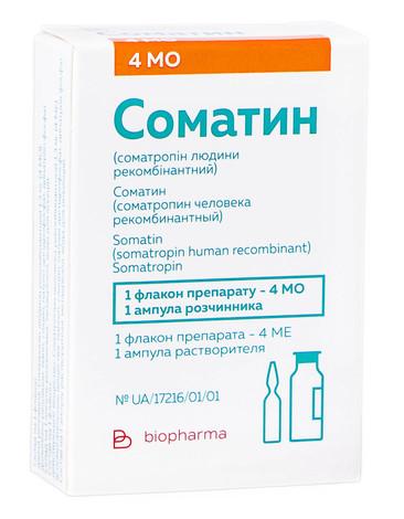 Соматин ліофілізат для розчину для ін'єкцій 4 МО 1 мл 1 флакон
