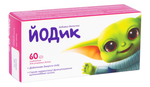 Йодик таблетки 60 шт