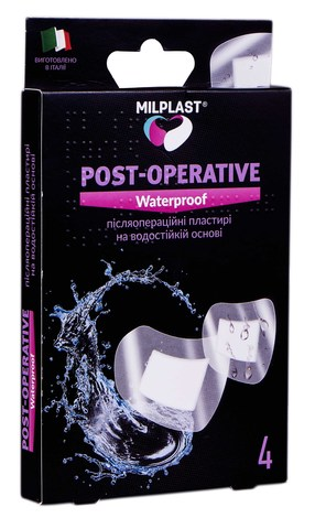 Milplast Набір Пластирі післяопераційні на водостійкій основі 4 шт