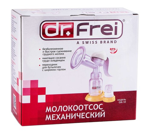 Dr.Frei GM-10 Молоковідсмоктувач механічний 1 шт