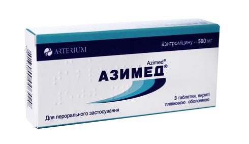 Азимед таблетки 500 мг 3 шт