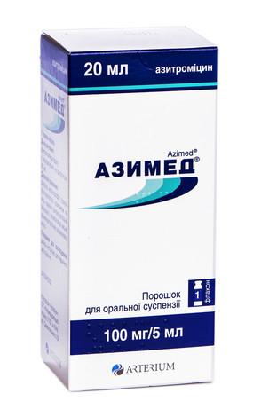 Азимед порошок для оральної суспензії 100 мг/5 мл  20 мл 1 флакон