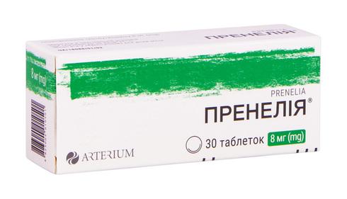 Пренелія таблетки 8 мг 30 шт