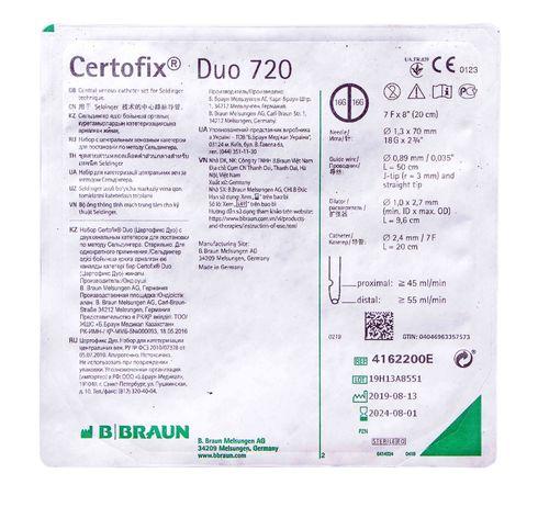 B.Braun  Цертофікс Набір для катетеризації центральної вени Duo S 720 16G 1 шт