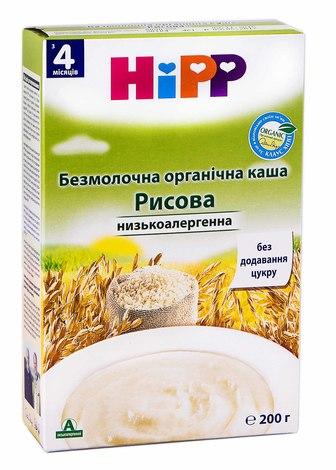 HiPP Каша безмолочна органічна Рисова низькоалергенна з 4 місяців 200 г 1 коробка