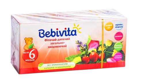 Bebivita Фіточай дитячий загально-зміцнюючий після 6 місяців 1,5 г 20 фільтр-пакетів