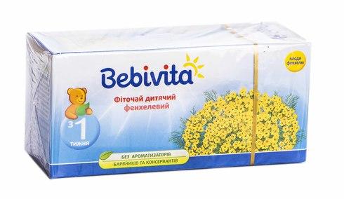 Bebivita Фіточай дитячий фенхелевий з 1 тижня 1,5 г 20 фільтр-пакетів