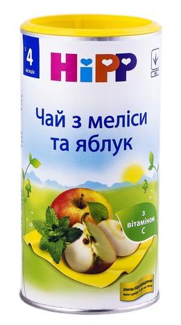 HiPP Чай з меліси та яблук з 4 місяців 200 г 1 банка