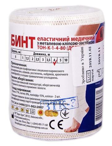 Toros-Croup Бинт еластичний медичний 8 см x 4 м 1 шт