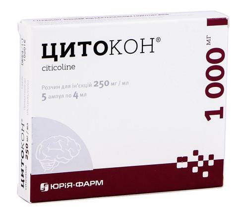 Цитокон розчин для ін'єкцій 250 мг/мл 4 мл 5 ампул
