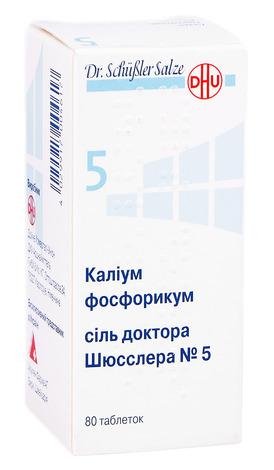 Калiум фосфорикум сіль доктора Шюсслера №5 таблетки 250 мг 80 шт