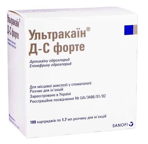 Ультракаїн Д-С Форте розчин для ін'єкцій 1,7 мл 1,7 мл 100 картриджів