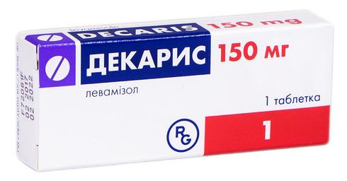 Декарис таблетки 150 мг 1 шт