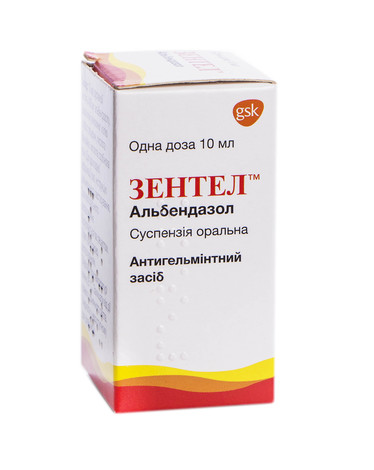 Зентел суспензія оральна 400 мг/10 мл  10 мл 1 флакон