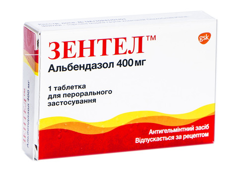 Зентел таблетки 400 мг 1 шт