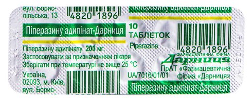 Піперазину адипінат Дарниця таблетки 200 мг 10 шт
