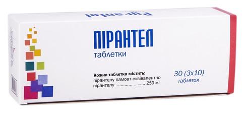Пірантел таблетки 250 мг 30 шт