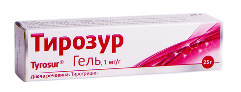 Тирозур гель 1 мг/г 25 г 1 туба