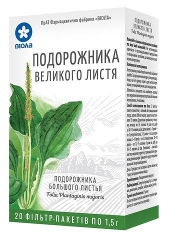 Подорожника листя фільтр-пакет 1,5 г н 20