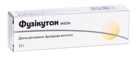 Фузiкутан мазь 2 % 15 г 1 туба