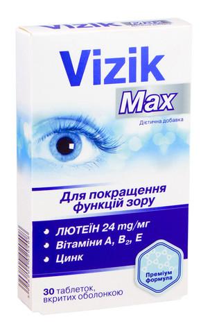 Візік Макс таблетки 30 шт