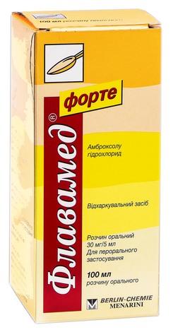 Флавамед форте розчин оральний 30 мг/5 мл  100 мл 1 флакон