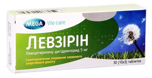Левзірін таблетки 5 мг 30 шт