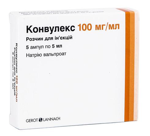 Конвулекс розчин для ін'єкцій 100 мг/мл 5 мл 5 ампул