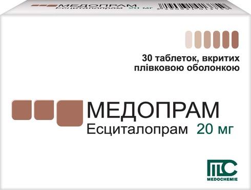 Медопрам таблетки 20 мг 30 шт