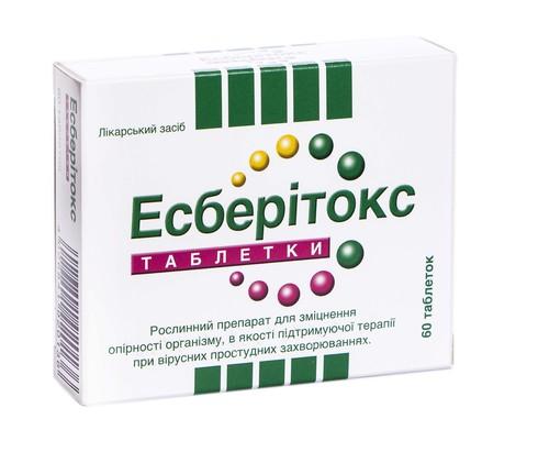 Есберітокс таблетки 3,2 мг 60 шт
