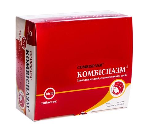 Комбіспазм таблетки 100 шт