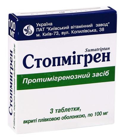 Стопмігрен таблетки 100 мг 3 шт