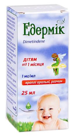 Едермік краплі оральні 1 мг/мл 25 мл 1 флакон