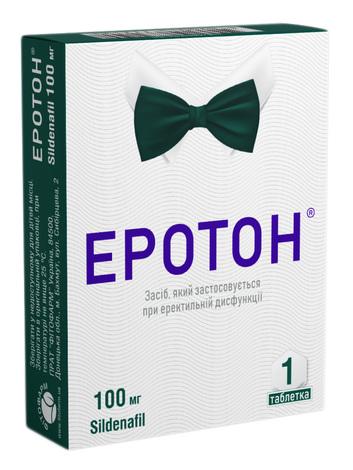Еротон таблетки 100 мг 1 шт