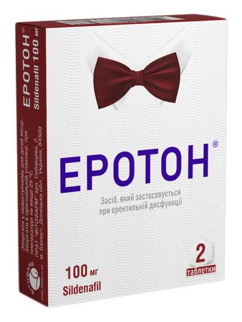 Еротон таблетки 100 мг 2 шт
