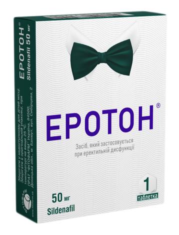 Еротон таблетки 50 мг 1 шт