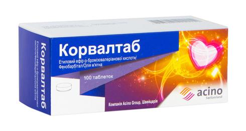 Корвалтаб таблетки 100 шт