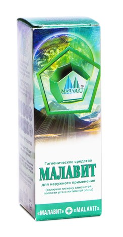 Малавіт лосьйон 30 мл 1 флакон