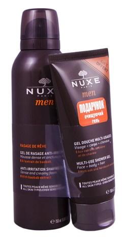 Nuxe Men гель для гоління 150 мл + гель очищуючий 100 мл 1 набір