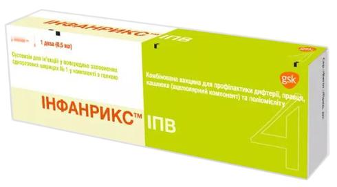 Інфанрикс ІПВ суспензія для ін'єкцій 0,5 мл/дозу 0,5 мл 1 шприц